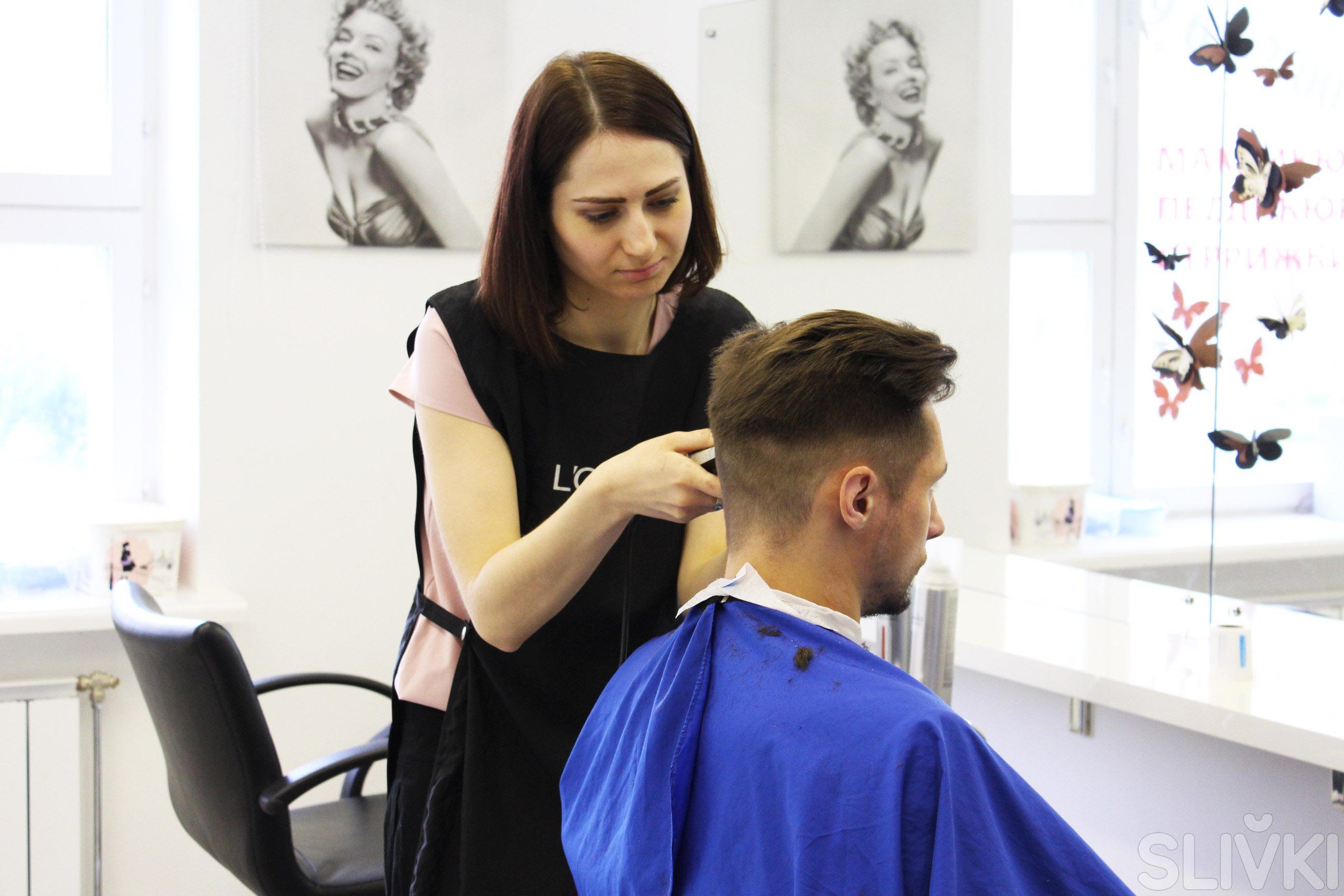 """Солист группы InVino в парикмахерской """"Комплимент"""""""