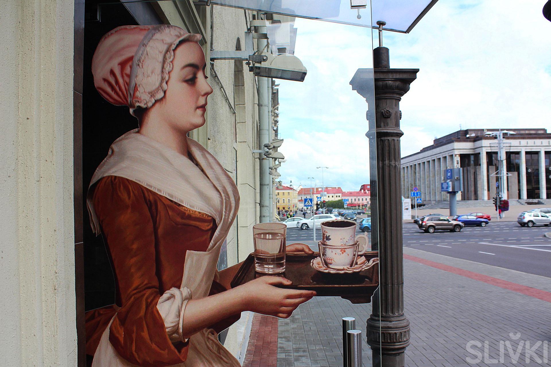 """""""Шоколадница"""": """"золотые"""" бургеры за 7,5 руб.?"""