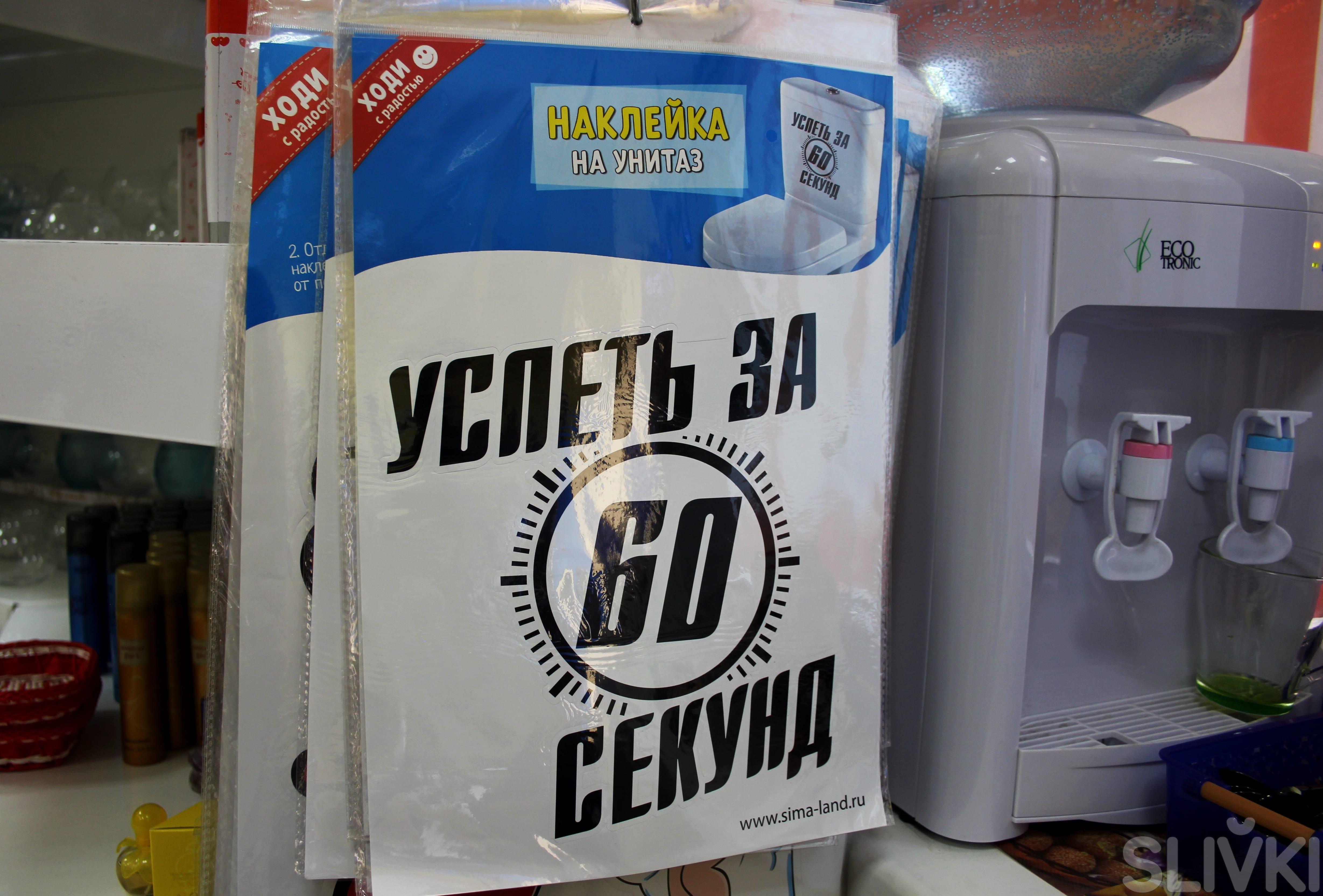 Все по 2 рубля: помада, майка, кружка