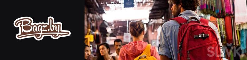 Лучшие рюкзаки 2017: для города, путешествий, школы - Bagz.by