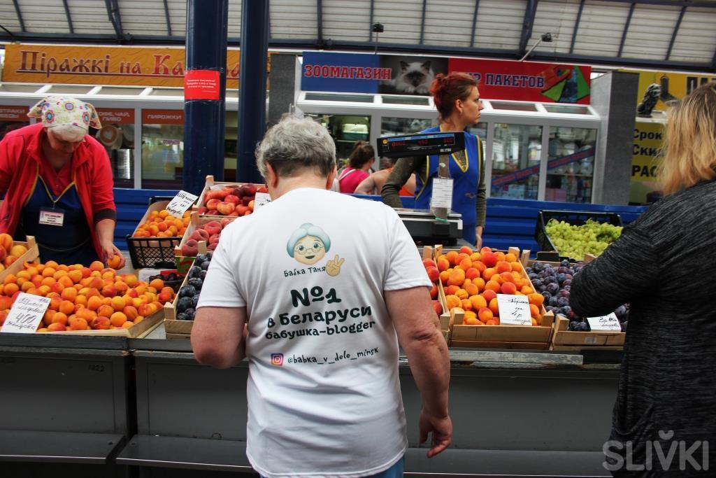 Как 70-летняя блогерша закупалась на Комаровке!