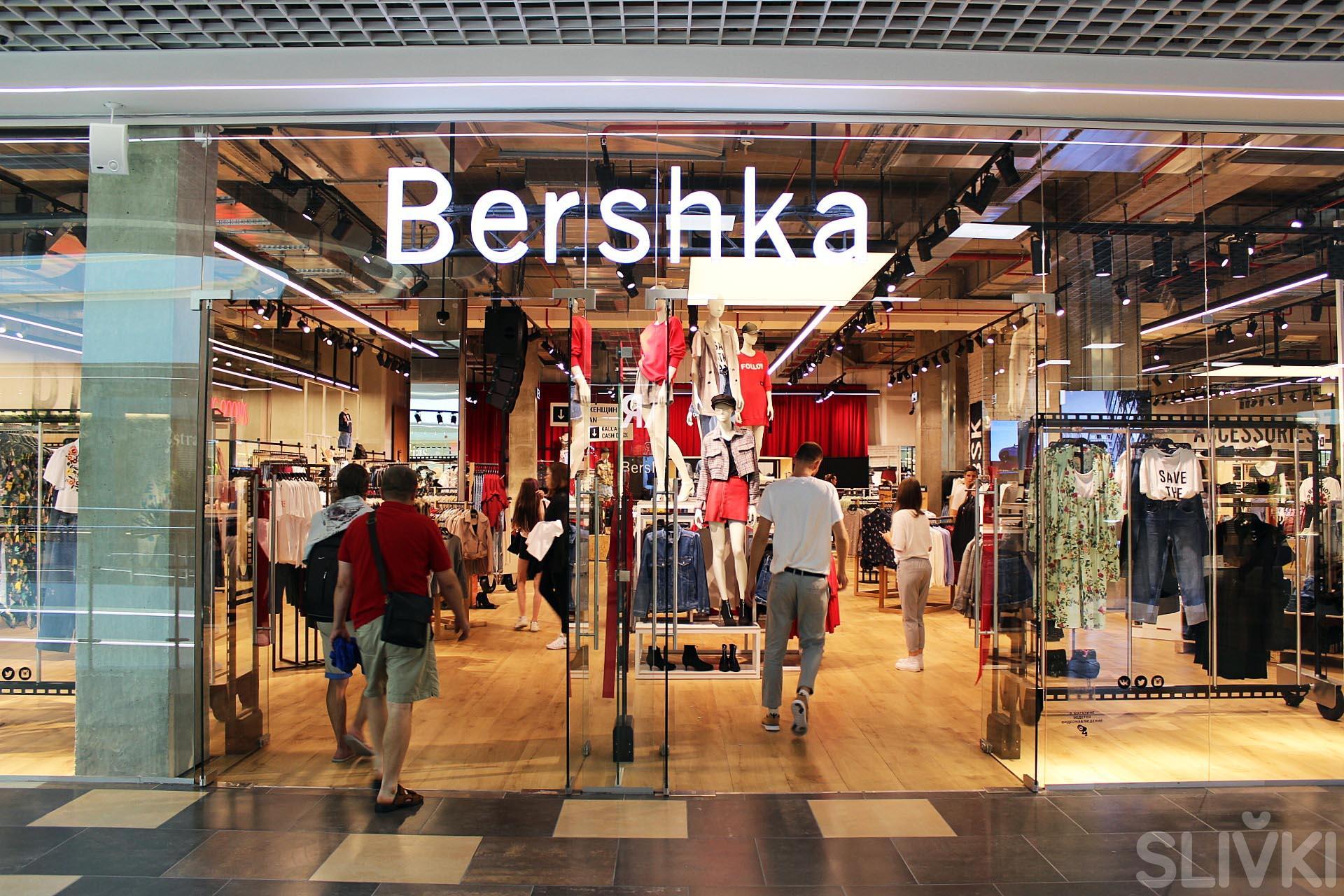 В Минске открылась Bershka! Фото + цены