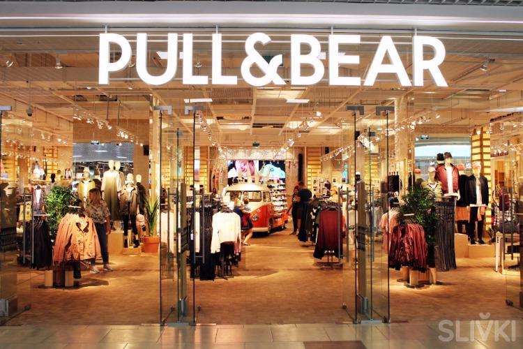 Pull & Bear открылся в Минске!