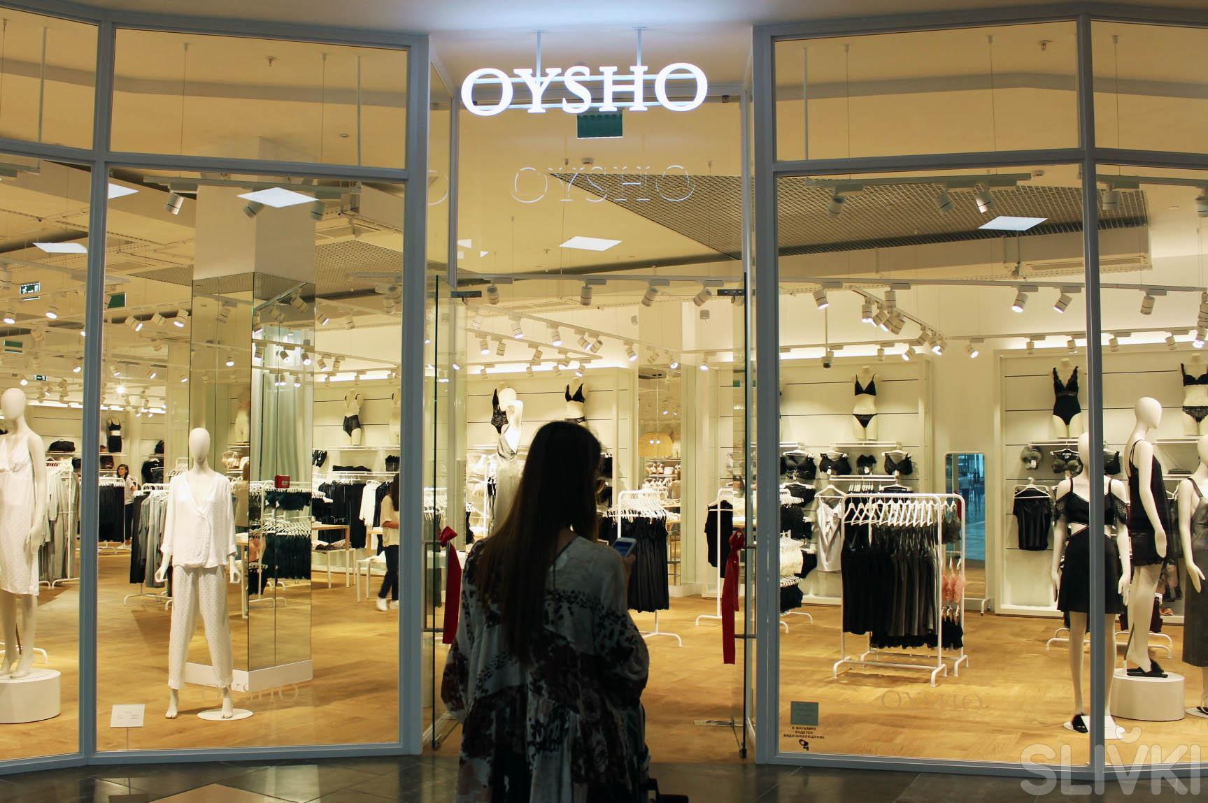 Oysho теперь в Минске. Фоторепортаж с ценами