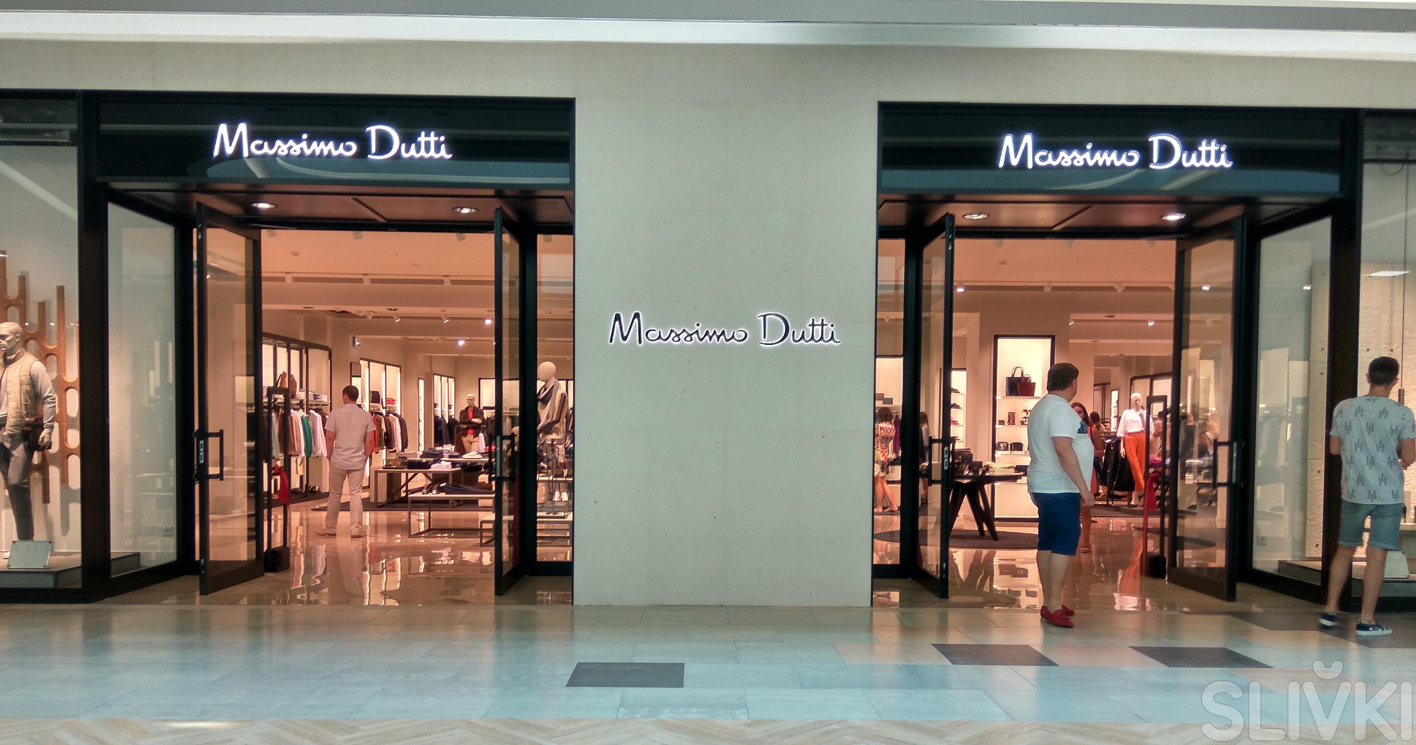 В Минске открылся Massimo Dutti! Цены внутри!