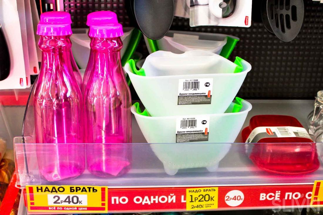 """Что продают в """"Еврошопе"""" за 2,40 руб.? Показываем!"""