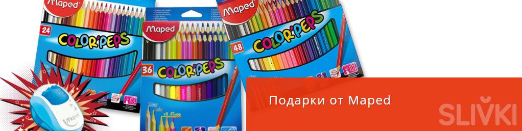 """Акция с подарками в """"АРТ-территории"""" и """"ХоДабби""""!"""