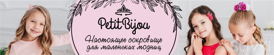 """Со 2 по 12 октября в """"Буслике"""" скидки на любимые игрушки до 30%!"""