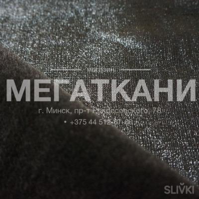 "Осенняя распродажа в магазинах ""Ткани""!"