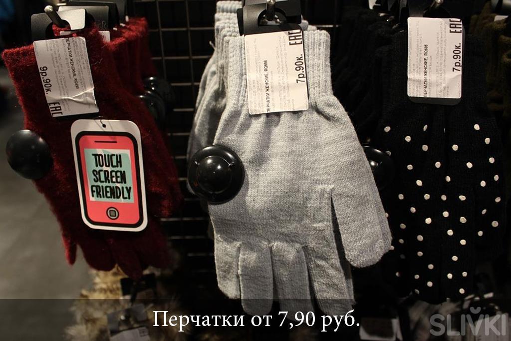 Что купить в ТЦ Galleria Minsk за 10 руб.