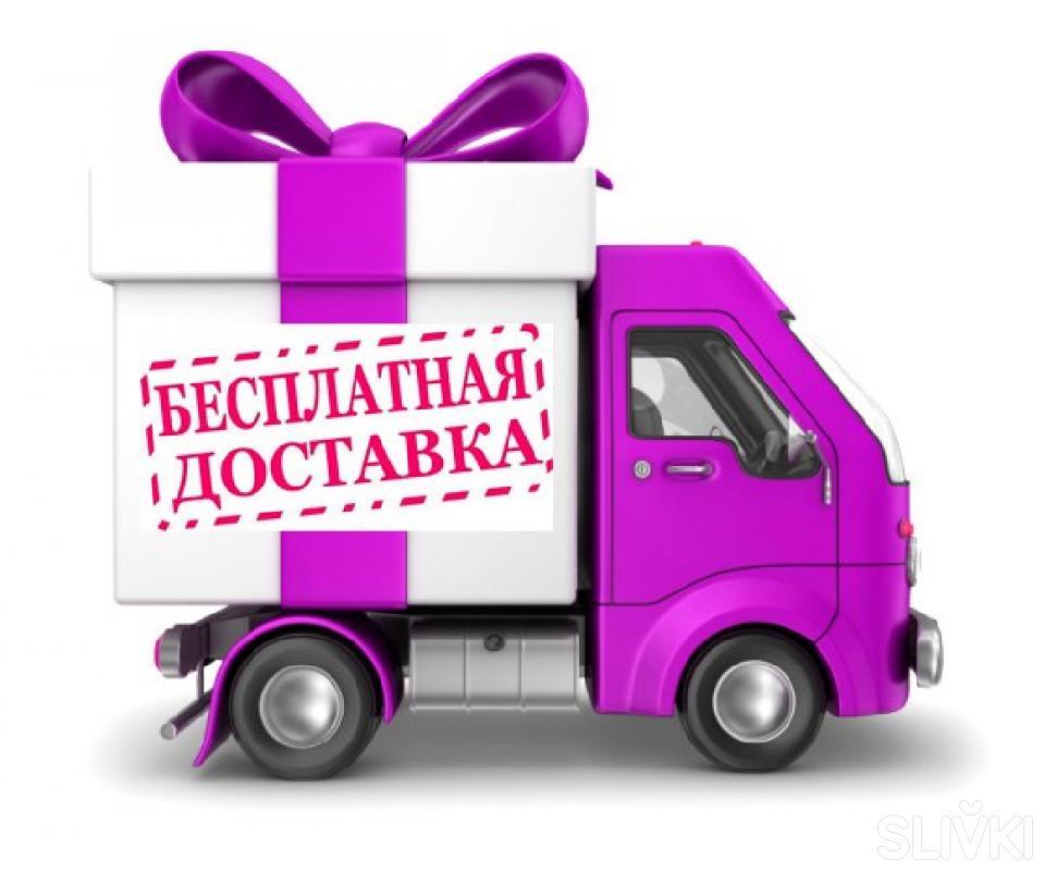 Шкафы-купе, кухни от 184,58 руб./метр с бесплатной доставкой и установкой!