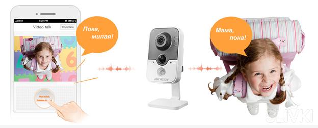 Безопасный дом: IP-камеры видеонаблюдения со скидкой до 50%