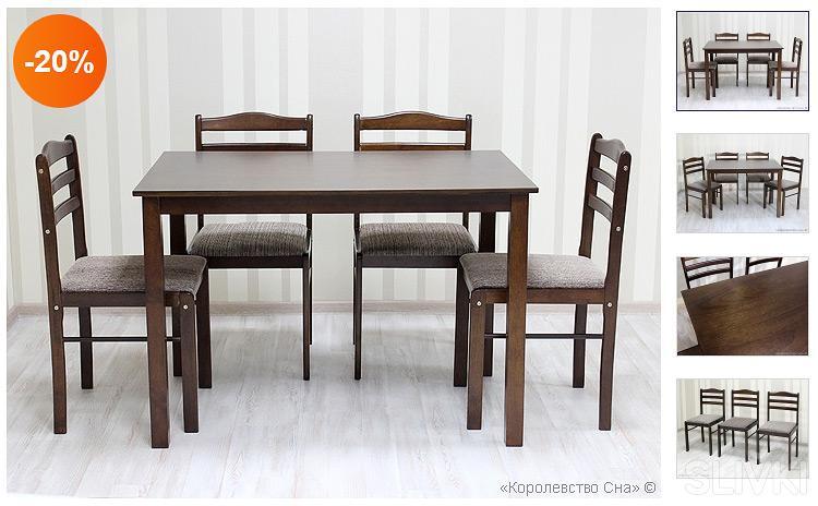Купи мебель или матрас и выиграй 20 000 руб.! Новогодние скидки на мебель 40%