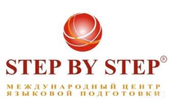 """Скидка 20% на интенсив в центре """"Step by Step"""""""