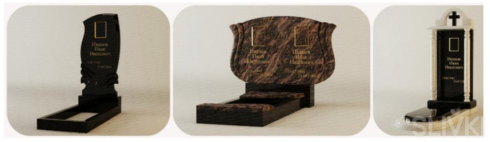"""Скидки на изделия из натурального камня от компании """"Грин-Стоун""""!"""