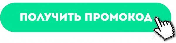 """ТОП-10 корпоративных развлечений на """"Сливках"""", чтобы вы наконец-то отдохнули!"""