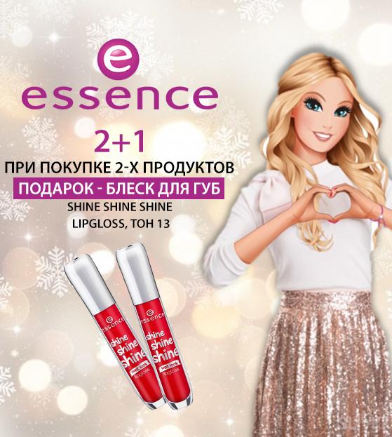 e9e221e95b87 Скидки на косметику от интернет-магазина Pudra.by в Беларуси