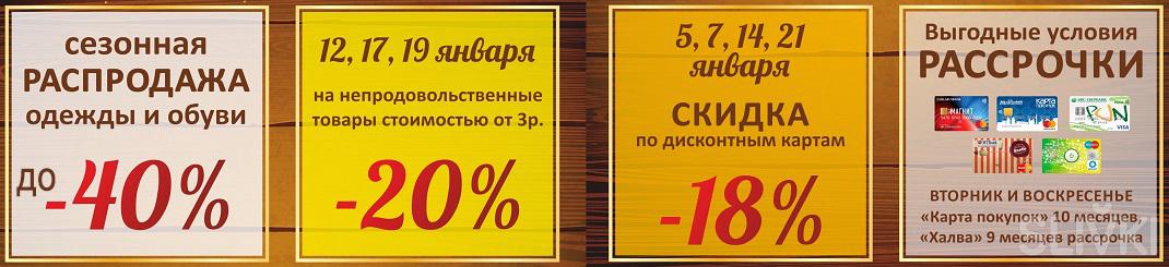 Скидки в ЦУМе в Минске ждут вас по четвергам и субботам 34d6ead2fe8