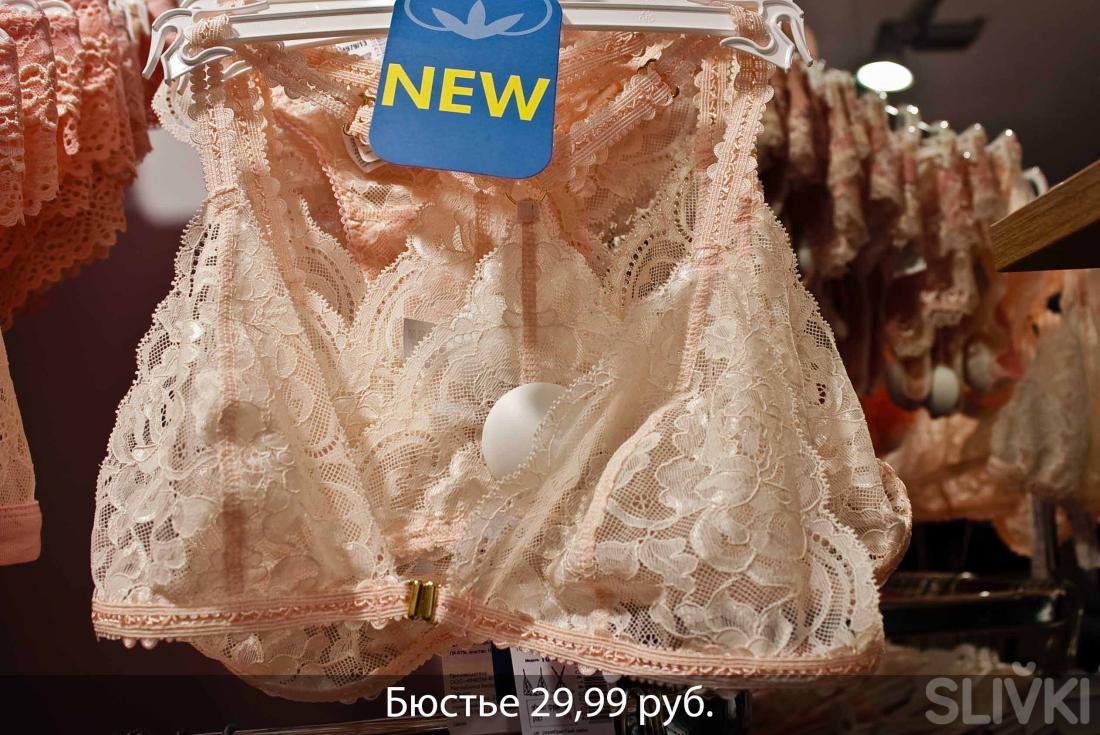 Новая коллекция и скидки в SERGE. Показываем, что продают!