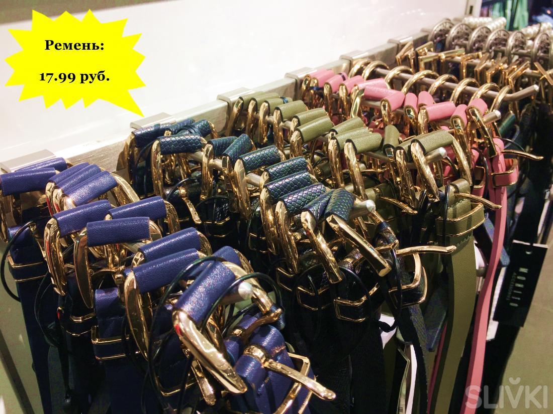 Ярко, но универсально: в Минске открылся MOHITO!