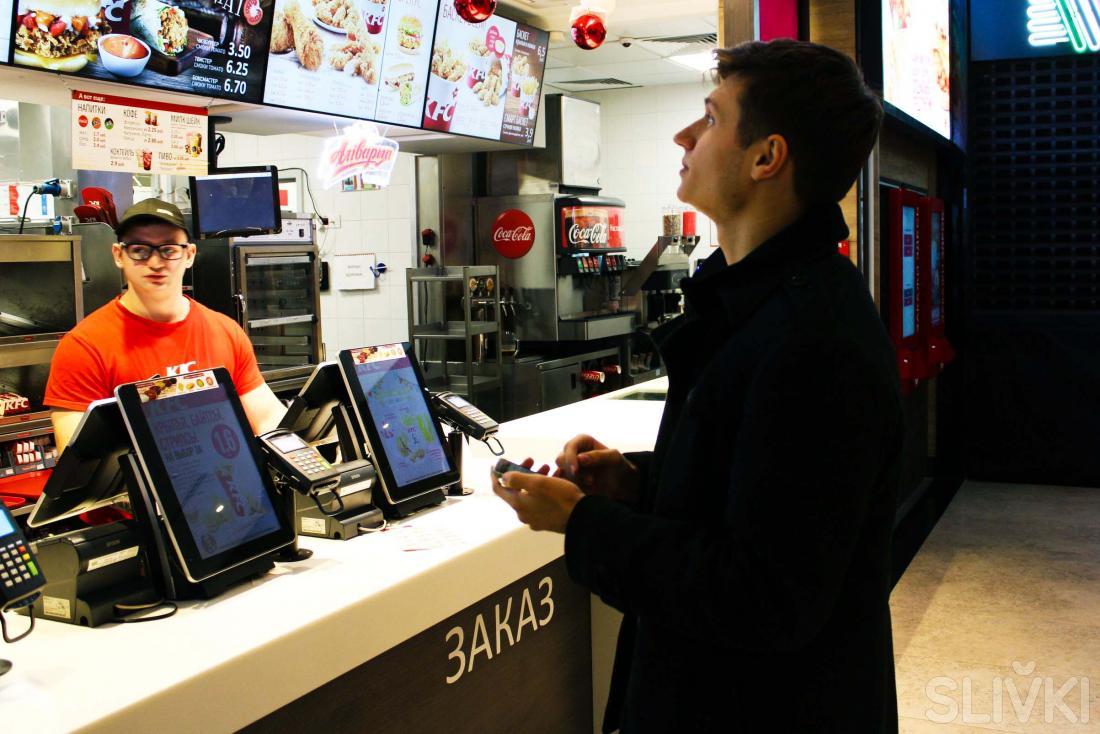 KFC на Сливках: тестируем баскеты!