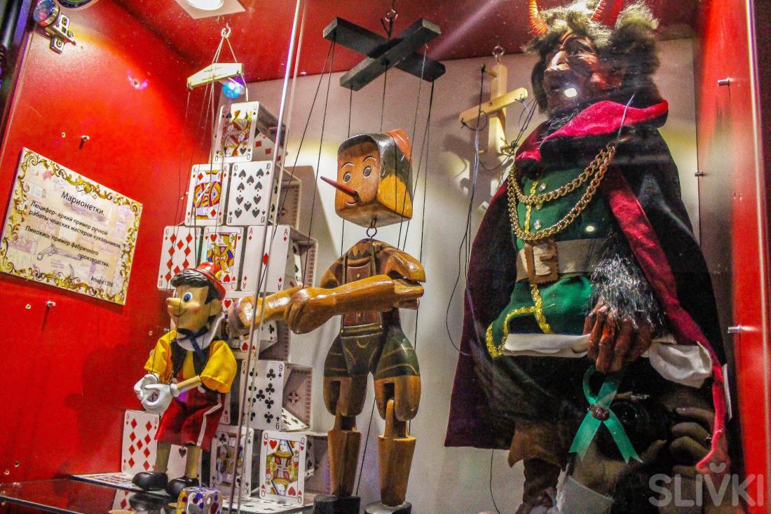 Чарующее и завораживающее в Музее Иллюзий, Фокусов и Волшебства «ФАН-ТАНА»