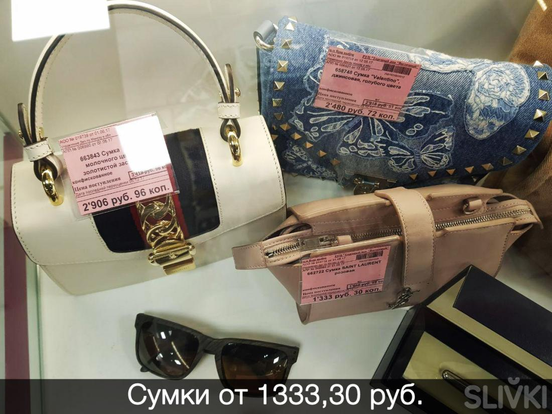 Dolce&Gabbana, Prada, Iphone 7: репортаж из конфиската!