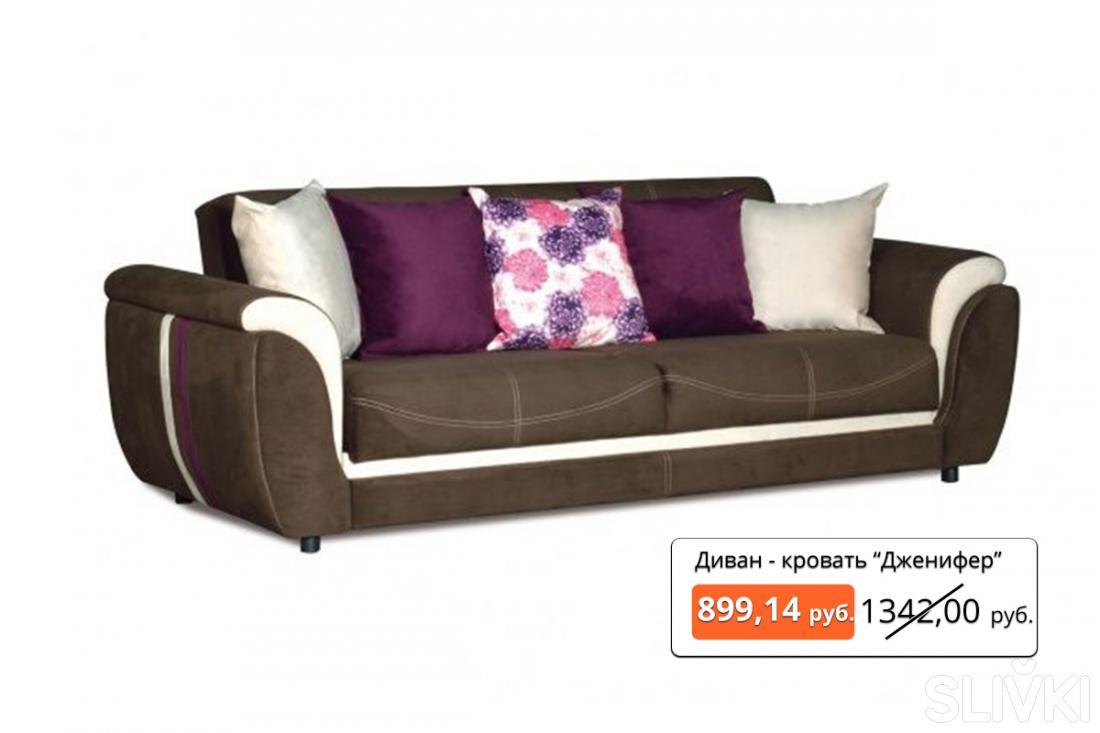 Скидки до 50% на корпусную и мягкую мебель\