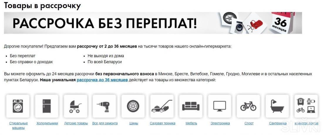 abd011c15f61 Скидки и акции для покупателей в Беларуси в интернет-магазине 21vek.by