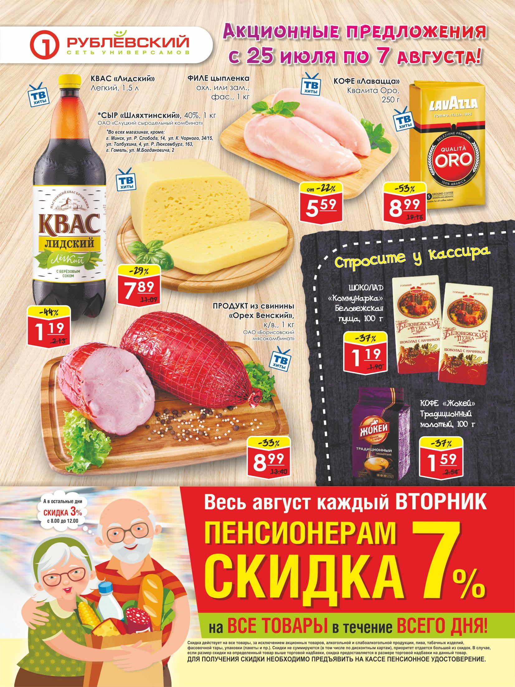 otdalas-v-magazine