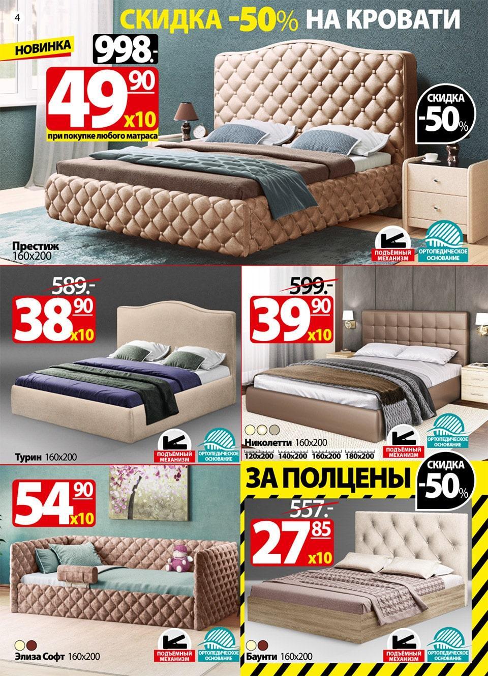 Ами Интернет Магазин Минск