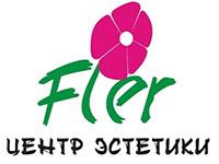 """Подарочные сертификаты в центре эстетики """"Fler"""" всего от 9 руб."""