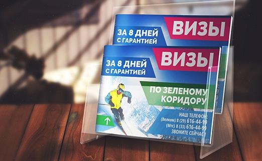 Беспрецедентные скидки на визы во все страны мира от компании MVISA