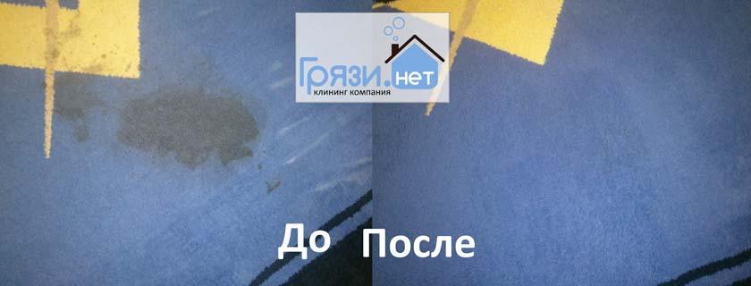 """Сертификаты на химчистку мебели и ковров от Клининговой компании """"Грязи.нет"""""""