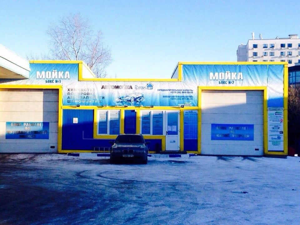 """Нанопокрытие кузова автомобиля от Автомоечного комплекса """"К-5"""" от 170 руб."""