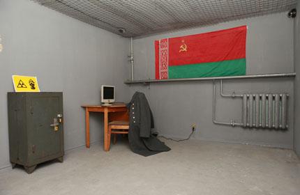 Заброшенный бункер 3