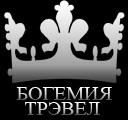 богемия трэвл лого