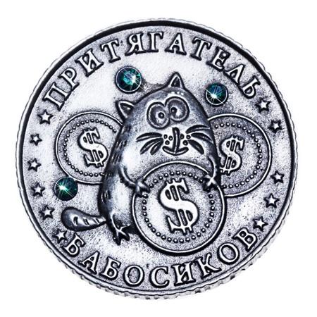 Сувенирные медали и награды всего от 3 руб.