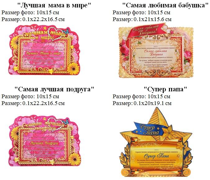 Оригинальные поздравления и другие подарки от 1 руб.
