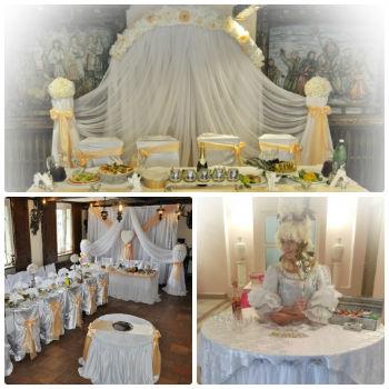 Украшение свадебного торжества, выездной регистрации со скидкой 50%