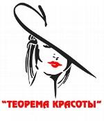 """Подарочные сертификаты от парикмахерской """"Теорема красоты"""" на Нёманской всего от 10 руб."""