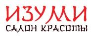 Бесплатная консультация (0 руб), мезотерапия, биоревитализация, липолитики, контурная пластика, диспорт от 2,50 руб/ед.