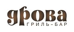 """Сет для двоих: """"Рулька + картофель по-деревенски + пенный напиток"""" за 27 руб/1300 г"""