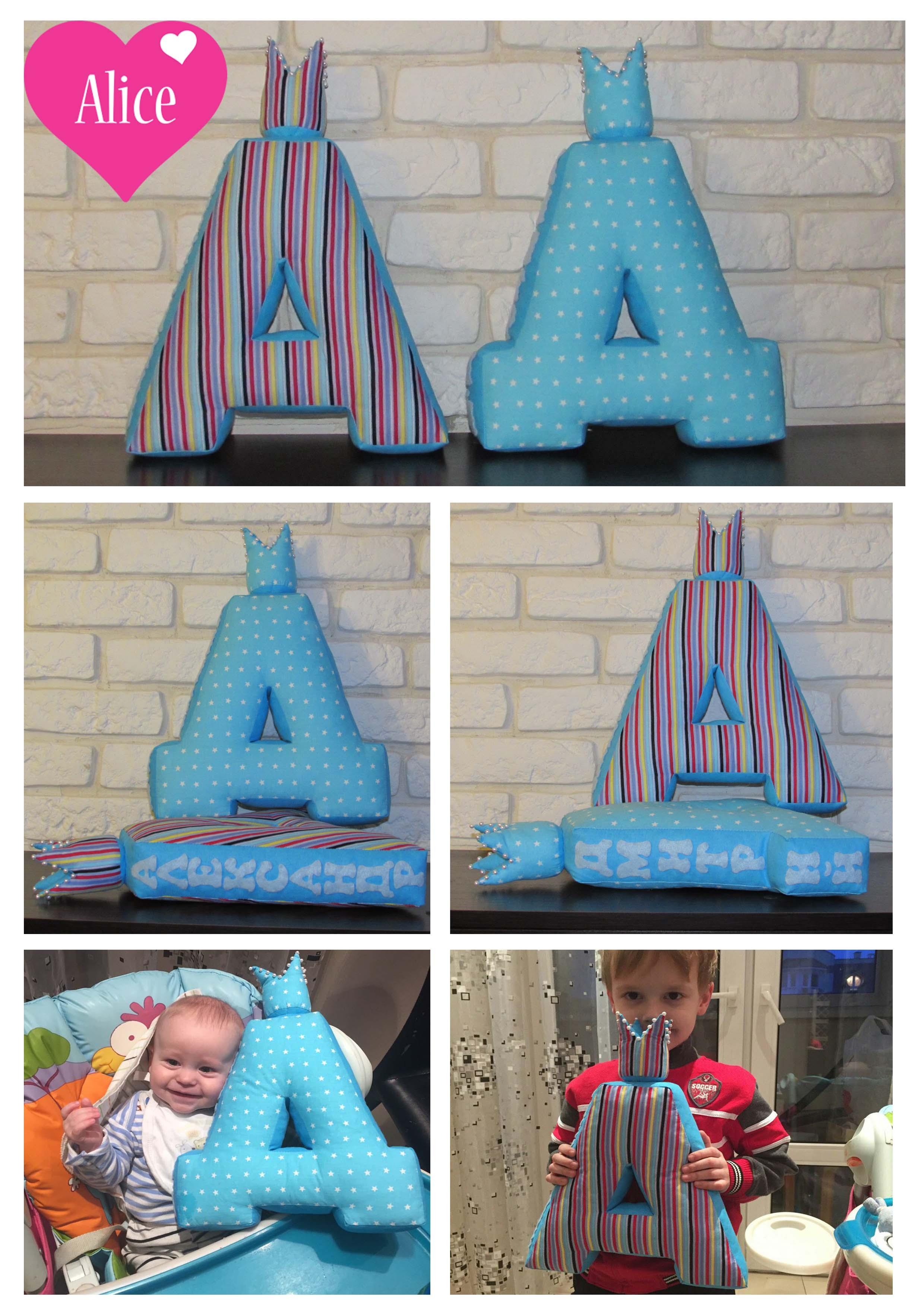 Мягкие буквы-подушки от 7,50 руб.