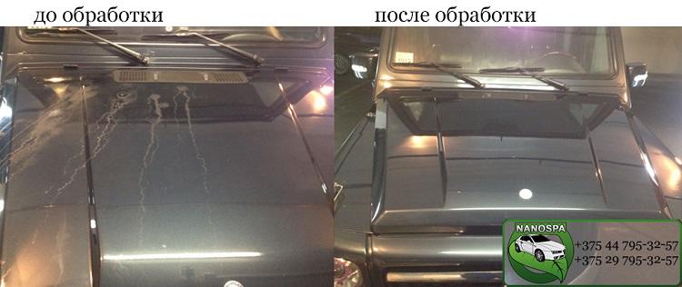 Полировка кузова авто, предпродажная подготовка, нанокерамика, химчистка салона всего от 15 руб. + подарок!