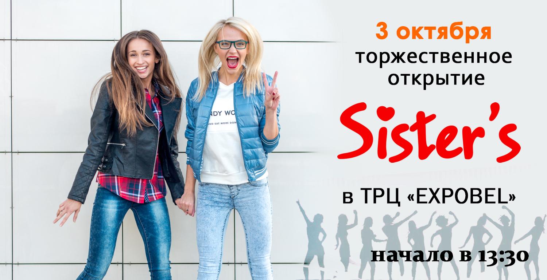 Sister`s
