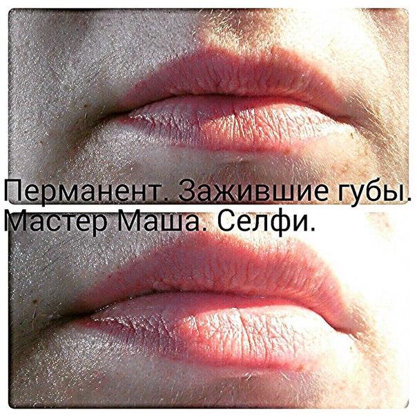 """Перманентный макияж от 85 руб. в студии красоты """"Селфи"""""""