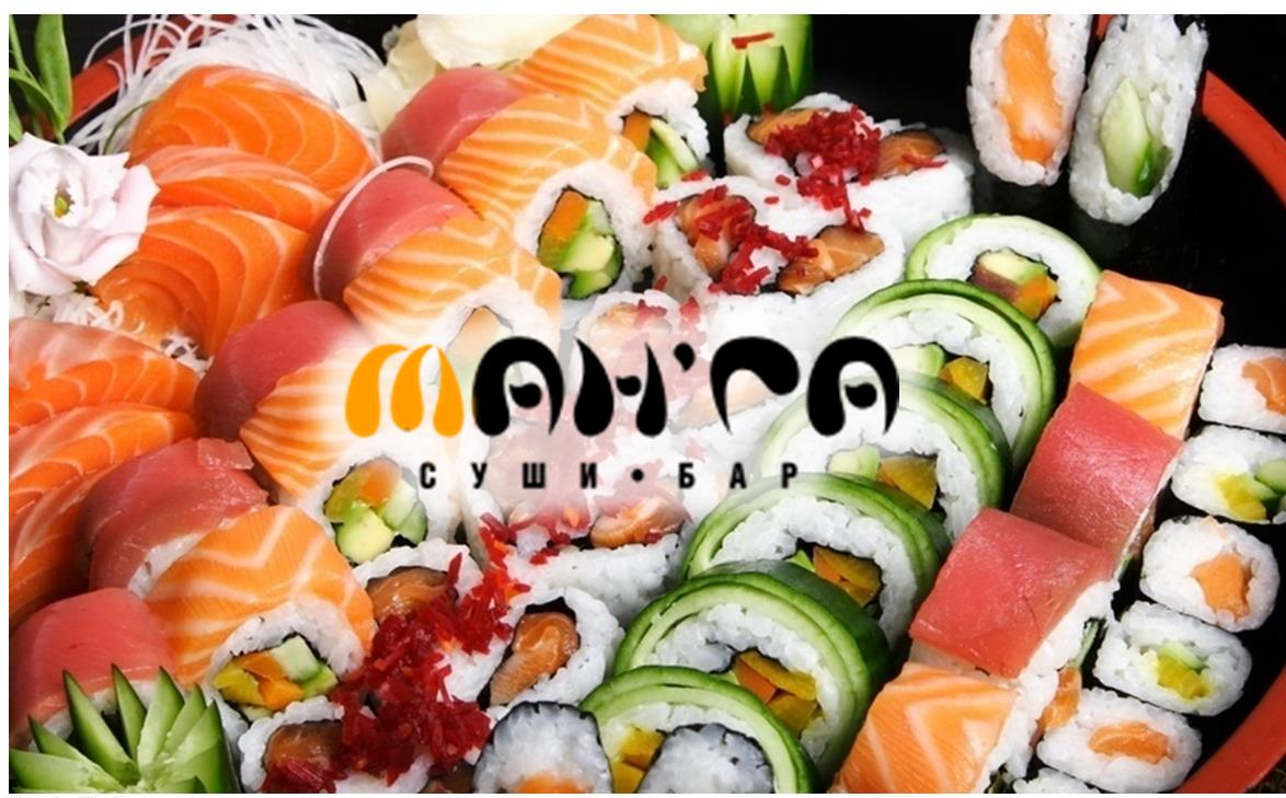 закажи суши в Манга 8 марта