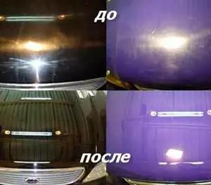 Полировка фар за 20 руб, химчистка от 65 руб, полировка от 100 руб, нано от 180 руб.