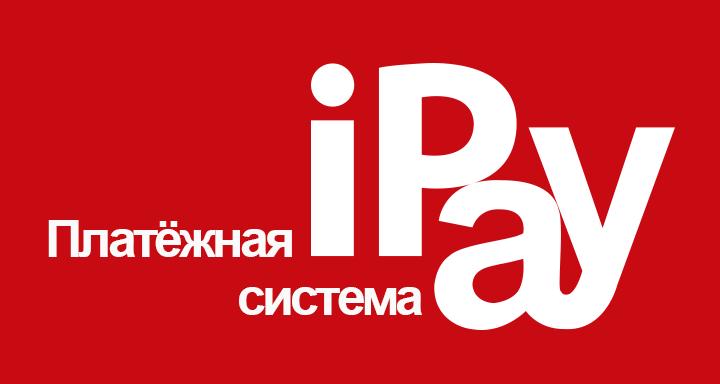 логотип система iPay